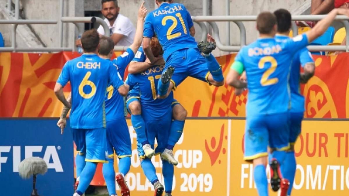 Resultado de imagen para ucrania mundial sub 20