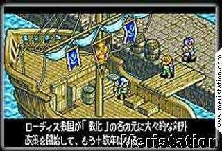 Tactics Ogre Battle: Knights of Lodis (Nintendo GameBoy