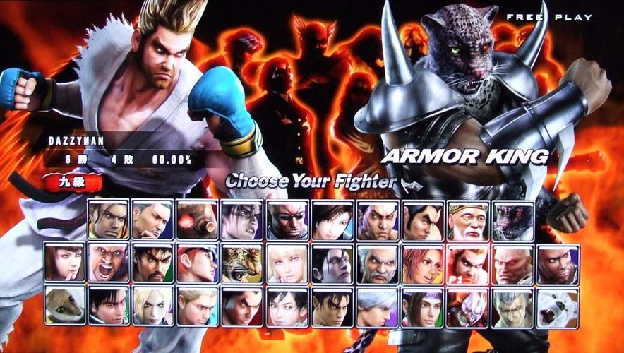 Tekken 5 Dark Resurrection Impresiones Meristation