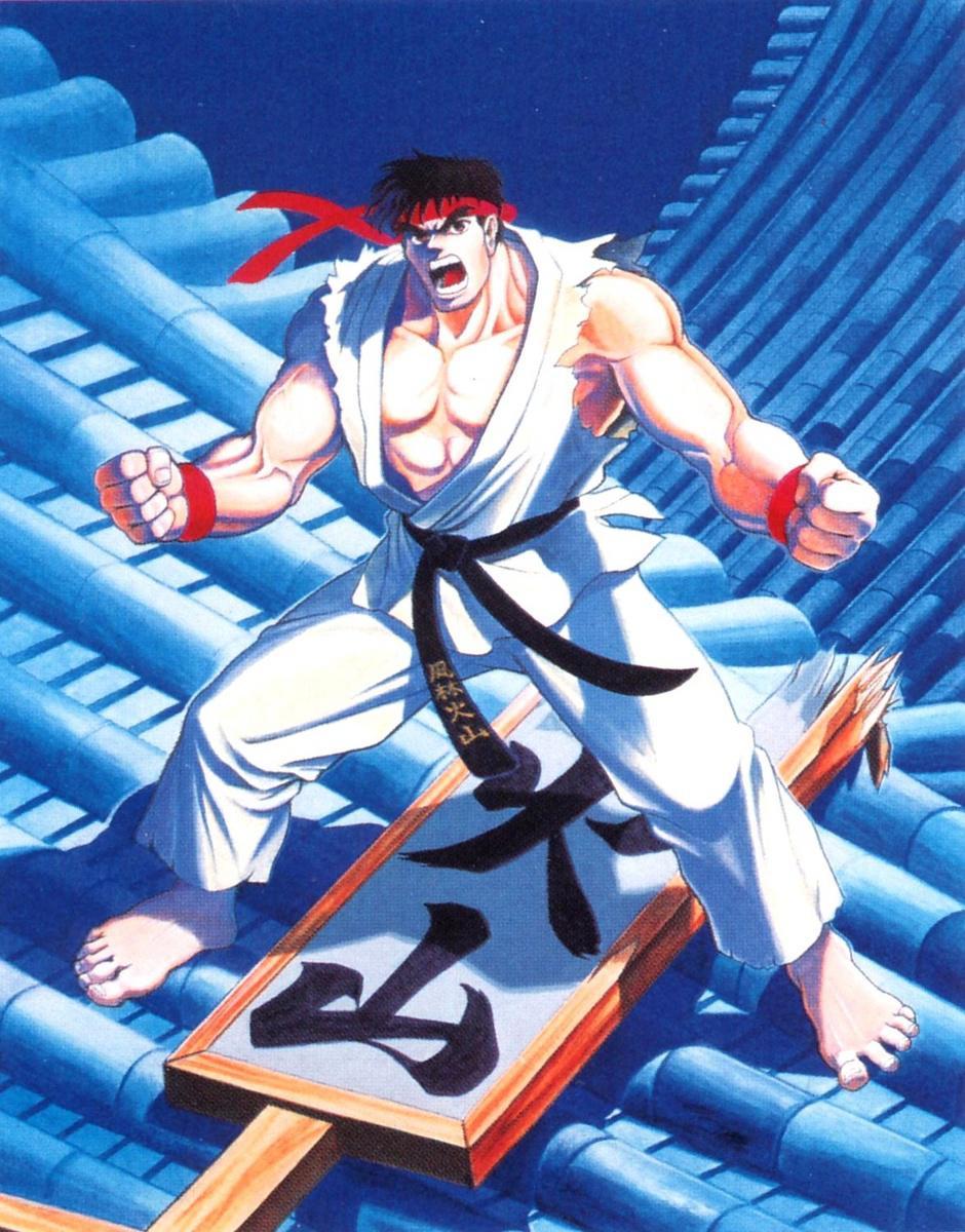 Regreso al Pasado: Street Fighter II 25 Aniversario