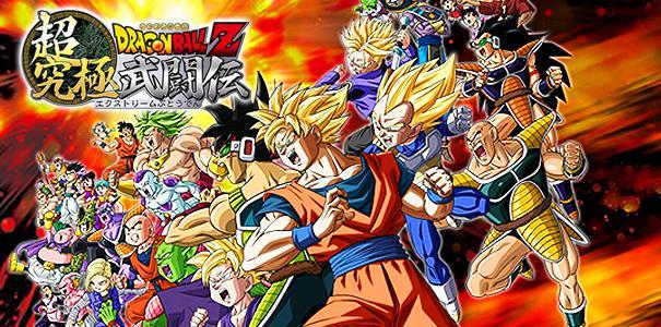 Dragon Ball Z: Extreme Butoden se acerca a Europa - MeriStation