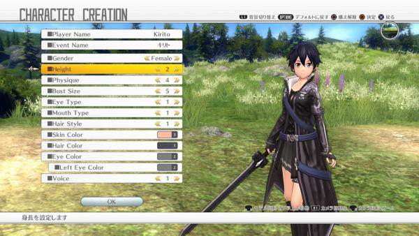 Sword Art Online: Hollow Realization - Impresiones TGS 2016